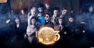 玩吧APP独家冠名PandaKill3,燃爆一夏